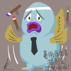 31 HK NOT ART