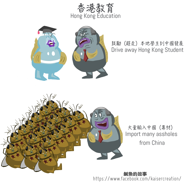 7 Hong Kong EDu