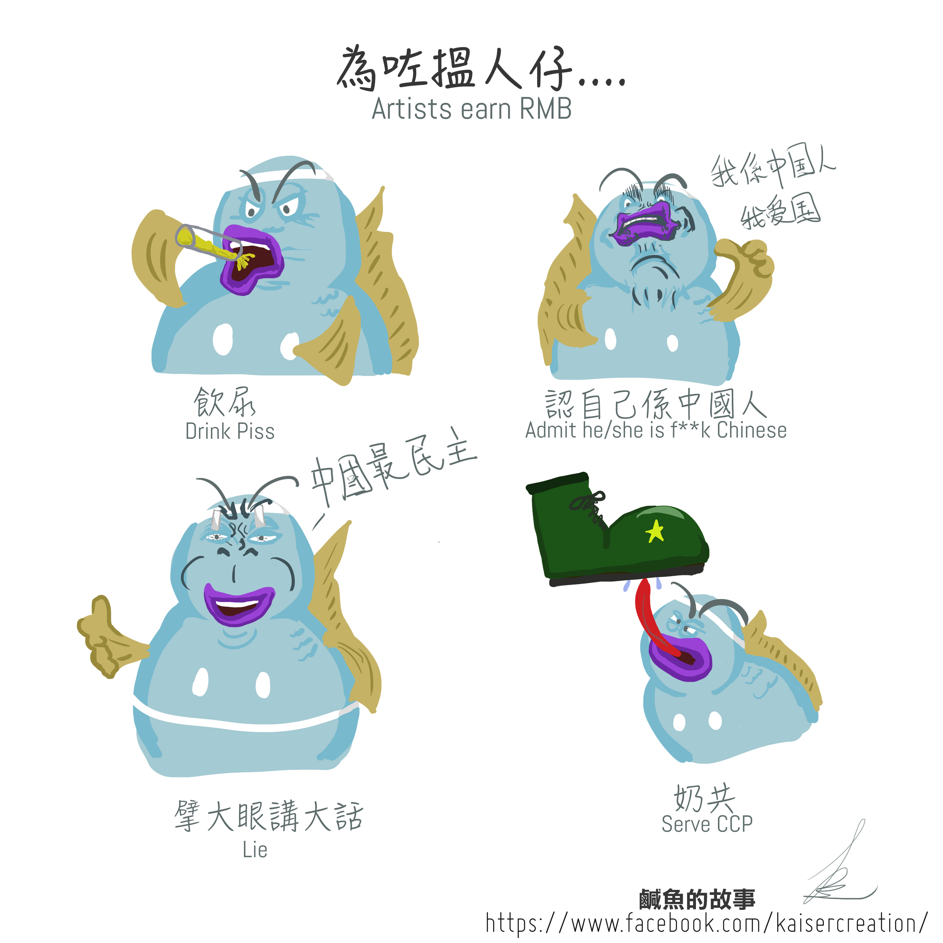 8 earn money from China