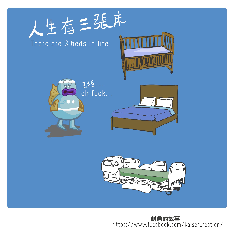 6-life-beds